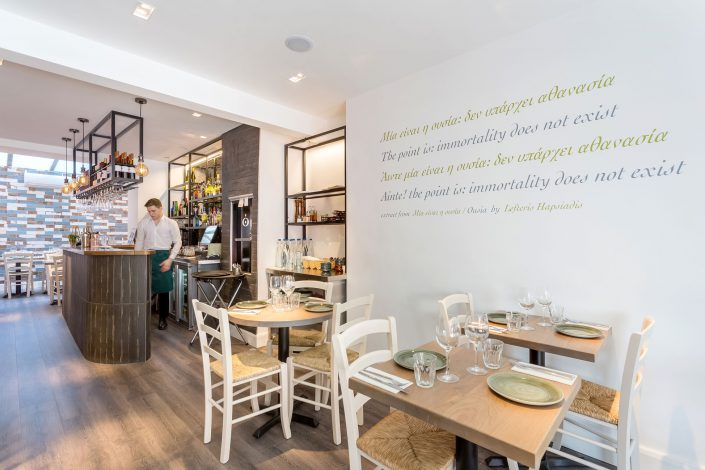 Ousia Restaurant, Restaurant photography by Renata Boruch at Belle Imaging, Commercial Photographer London